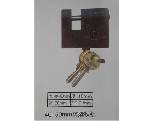 厂家供应40-50mm防撬铁锁,一把钥匙通开电力锁,一把钥匙开多把挂锁,电力表箱锁价格