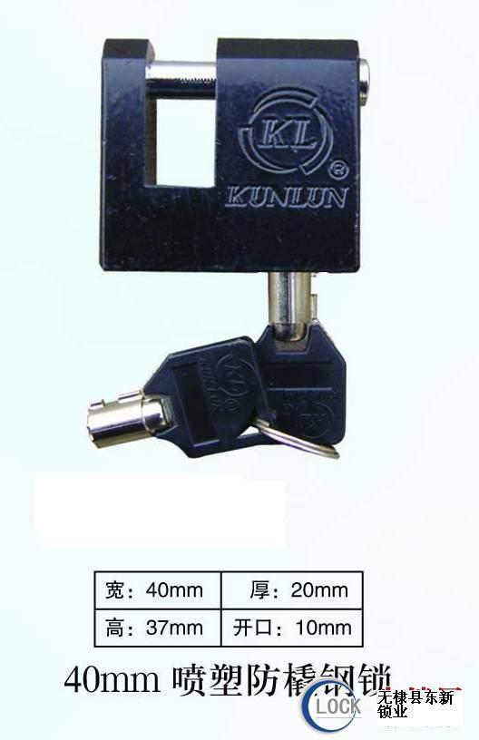厂家生产40mm防撬钢锁,农网改造电力专用通开表箱锁,一把钥匙通用锁,一把钥匙通开锁