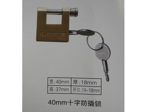 厂家供应优质40mm十字防撬挂锁,农网改造电能表计量箱专用挂锁,电力梅花圆孔钥匙通开表箱锁