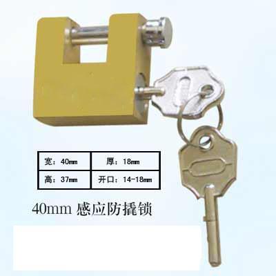 厂家生产40mm感应防撬挂锁,一把钥匙开很多锁,电力表箱专用锁