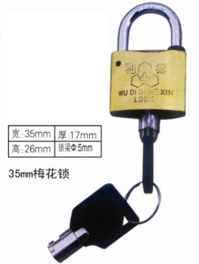 厂家生产优质35mm表箱挂锁,农网改造电力计量箱铜挂锁,电力表箱锁厂家,一把钥匙通开锁